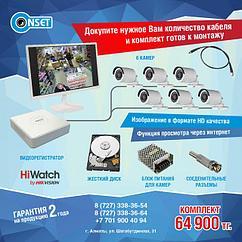 Комплект видеонаблюдения на 6 камер