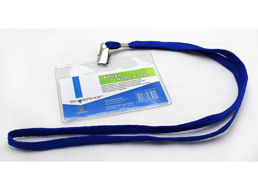 Бейдж горизонтальный SILWERHOF, 95x55 мм, пластиковый, на шнурке, синий
