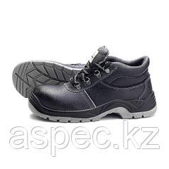 Зимняя спецобувь (Ботинки с МП )