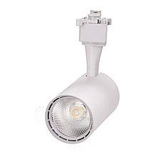 Трековый светодиодный светильник LD-15W  СОВ-диод, белый