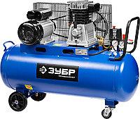 Компрессор воздушный поршневой ЗУБР ЗКПМ-440-100-Р-2.2, ЭКСПЕРТ, масляный, ременной привод, 440л/мин, 100л.