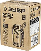 Мойка высокого давления ЗУБР АВД-100, МАСТЕР минимойка, 100 Атм, 300 л/ч, 1400 Вт., фото 2