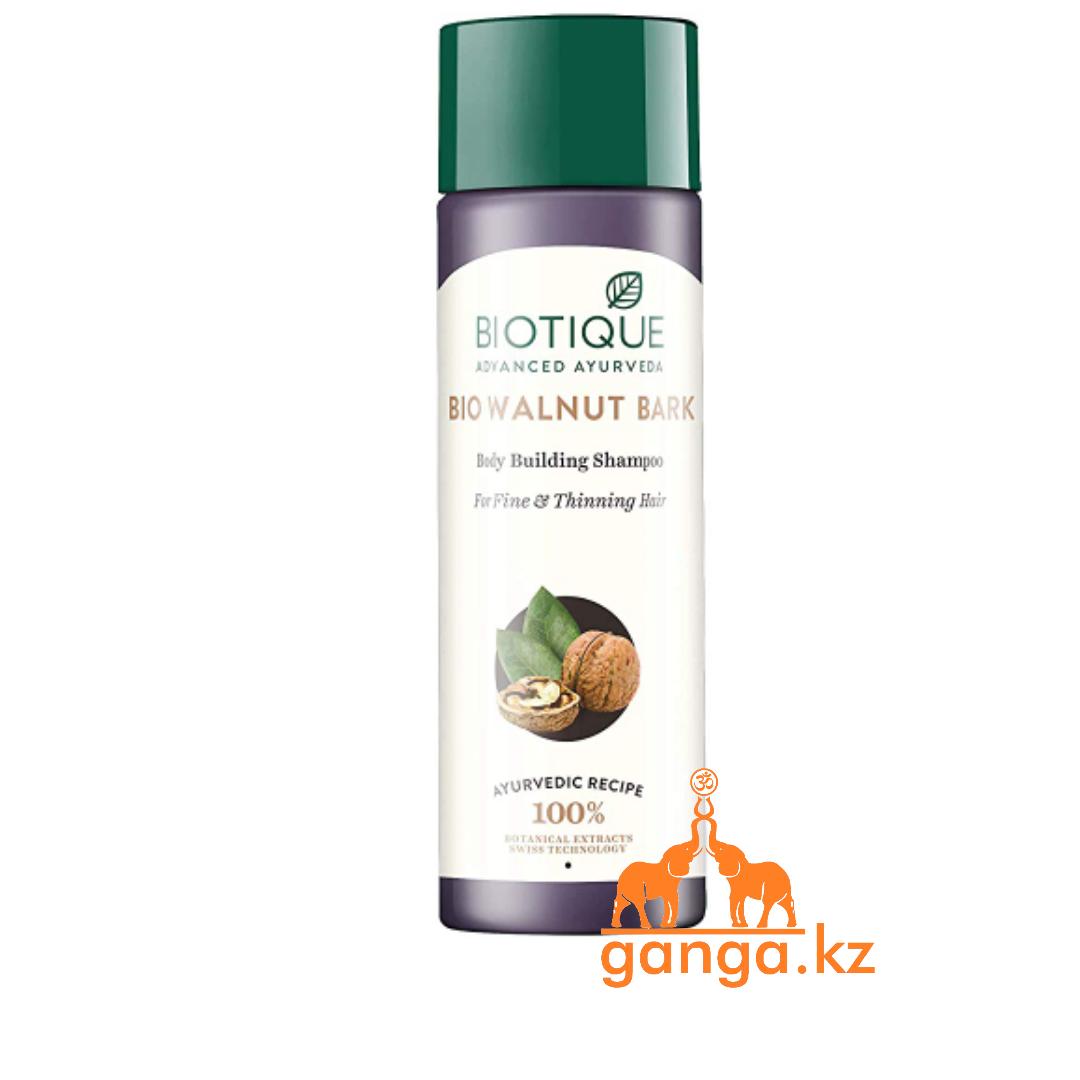 Шампунь для тонких и ослабленных волос БИОТИК Грецкий орех (BIOTIQUE Bio Walnut Bark Shampoo),190мл