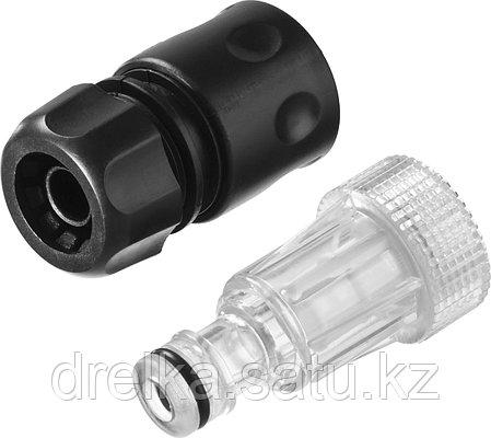 Фильтр для мойки высокого давления ЗУБР 70402, с адаптером 3/4 в комплекте, фото 2