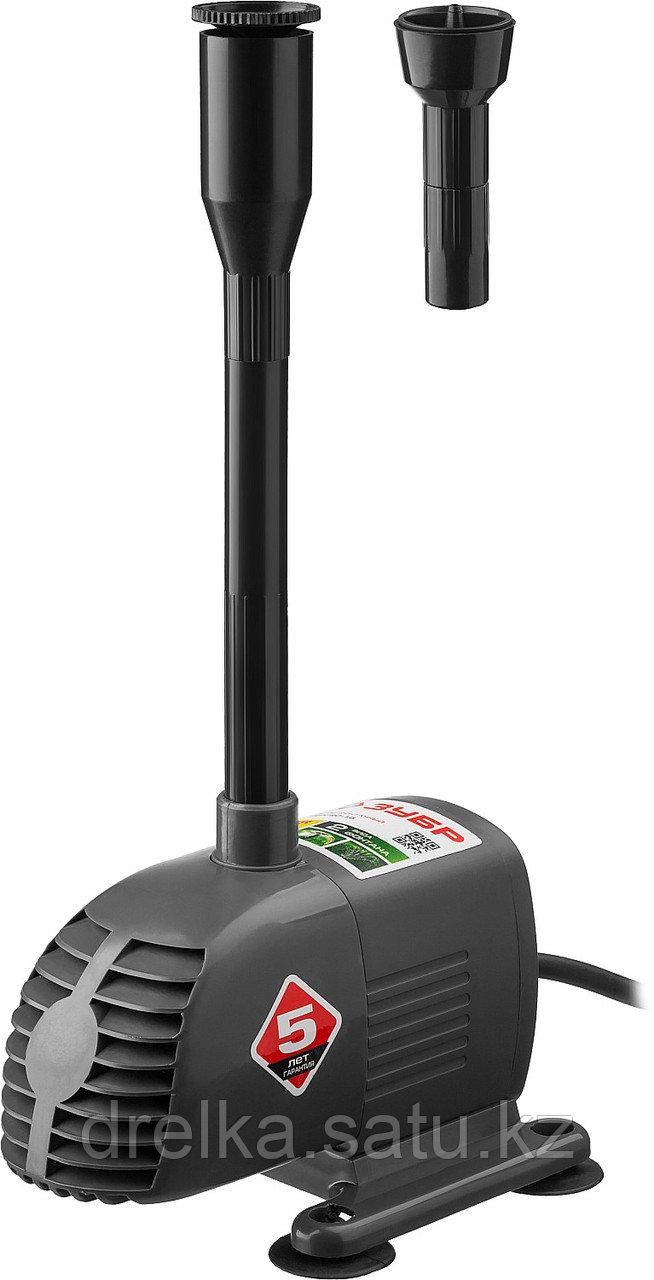Насос фонтанный ЗУБР ЗНФЧ-20-1.6, для чистой воды, напор 1,6 м, насадки: колокольчик, водопад, 28 Вт, 20 л/мин