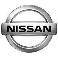 Тросы ручника Nissan
