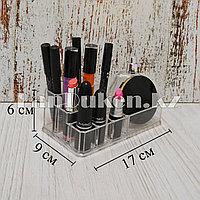 Органайзер для хранения косметики и аксессуаров, подставка для косметики. 201030