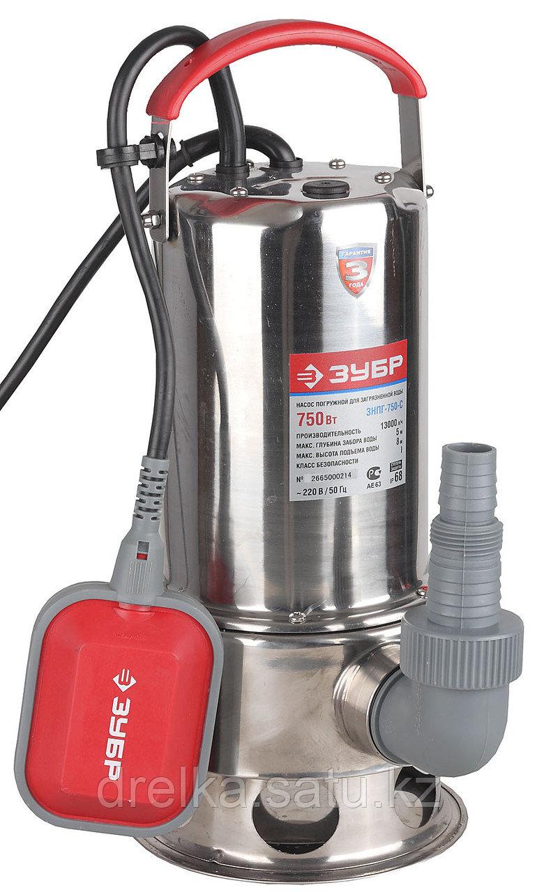 Насос дренажный погружной ЗУБР ЗНПГ-750-С, для грязной воды, корпус из нержавеющей стали