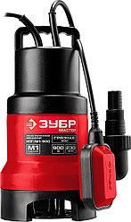 Насос дренажный погружной для грязной воды ЗУБР НПГ-М1-900, МАСТЕР, М1 (d частиц до 35 мм), 900 Вт.