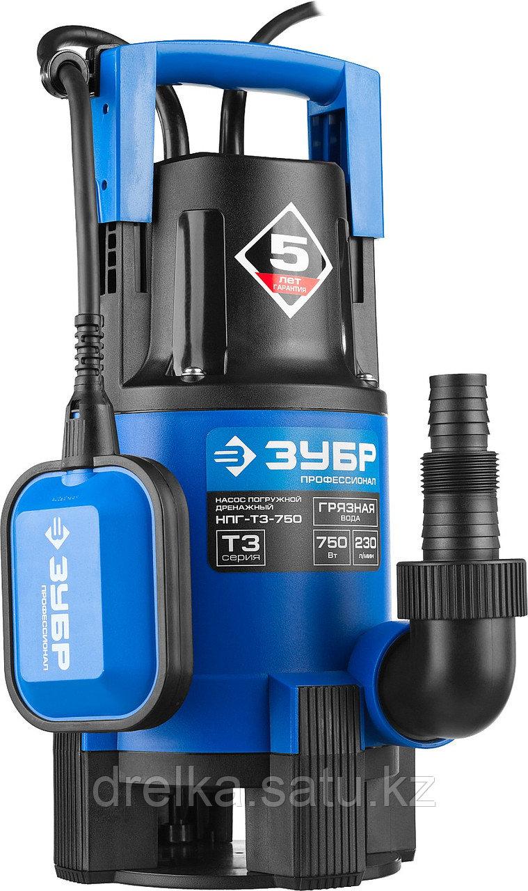 Насос дренажный погружной для грязной воды ЗУБР НПГ-Т3-750, ПРОФЕССИОНАЛ, Т3 (d пропускаемых частиц до 35 мм)