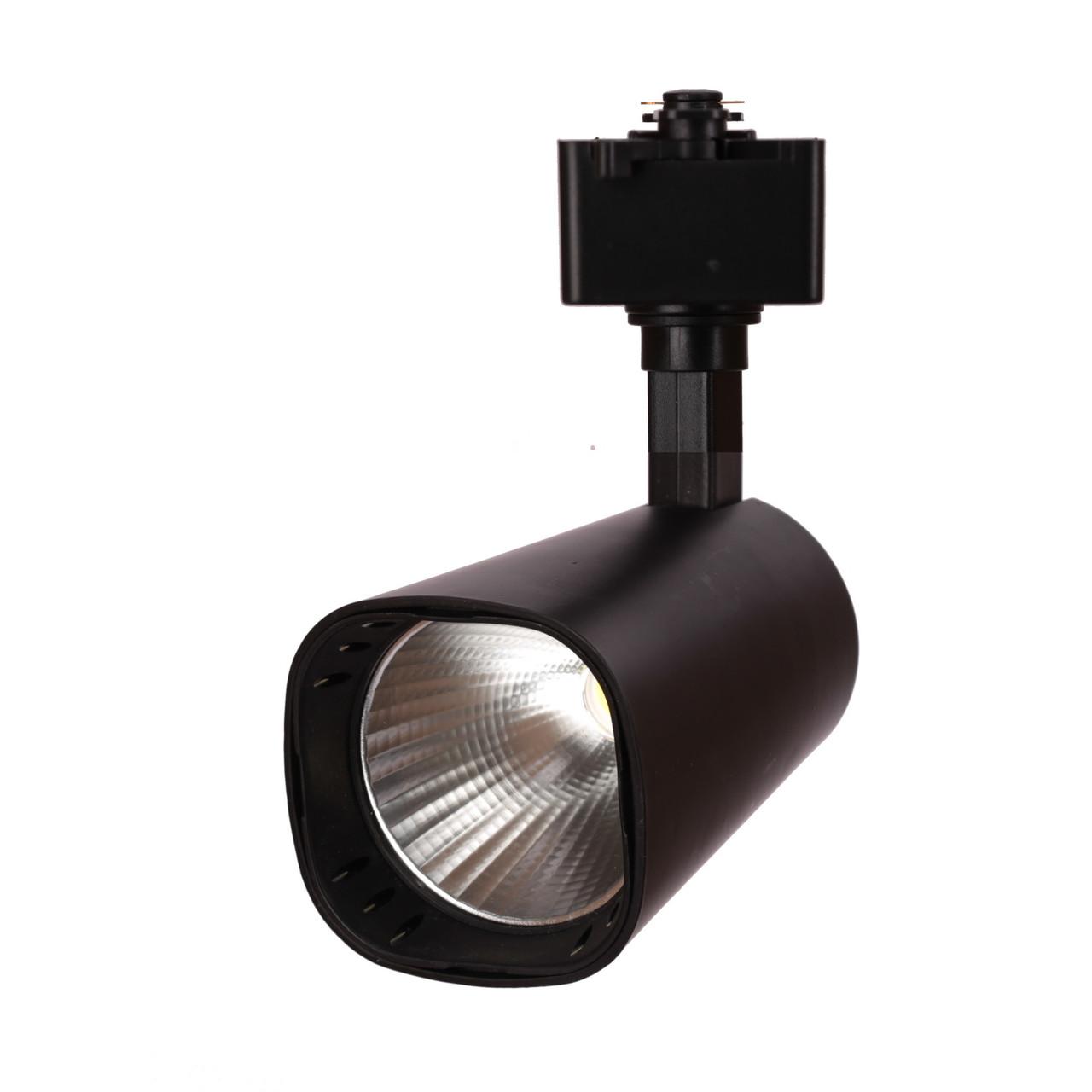 Трековый светодиодный светильник LD-20W  СОВ-диод, черный, конус