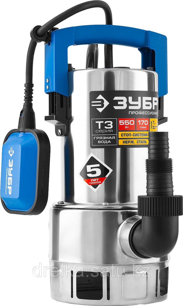 Насос дренажный погружной для грязной воды ЗУБР НПГ-Т3-550-С, ПРОФЕССИОНАЛ, Т3 (d частиц до 35 мм), 550 Вт.