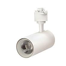 Трековый светодиодный светильник LD-20W  СОВ-диод, белый матовый