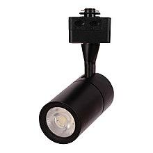 Трековый светодиодный светильник LD-15W  СОВ-диод, черный, с линзой
