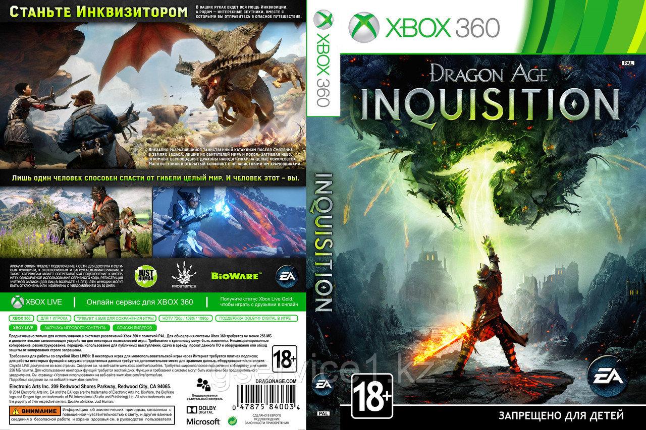 Dragon Age Inquisition 2[dvd]