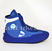 Борцовки (обувь для борьбы) Green Hill GWB-3052 размеры 33-43 сине-белый 43