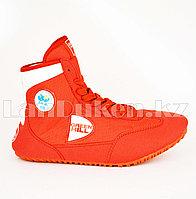 Борцовки (обувь для борьбы) Green Hill GWB-3052 размеры 33-43 красно-белый 35