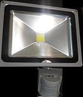 Led прожектор с датчиком движения