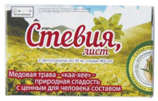 Стевия,лист, фитогранулы, 25гр/уп