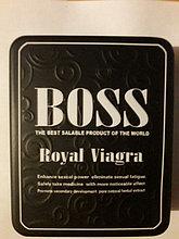 BOSS Royal Виагра королевская