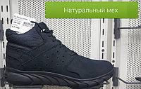 Ботинки зимние CAT черные арт. 12790 BMCa нубук / натуральный мех размеры 40-45