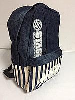 Джинсовый рюкзак для девушек. Высота 42 см, длина 27 см, ширина 17 см., фото 1