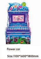 Игровой автомат - Flower car2