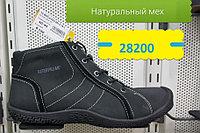 Ботинки зимние CAT серые арт. 033 BMCa нубук / натуральный мех размеры 40-45