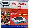 Электрическая плитка HOT PLATE YQ - 1010B 1 конфорочная