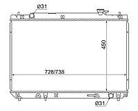 Радиатор Тойота HARRIER/KLUGER 5S-FE/2AZ-FE 2.2/2.4 97-03