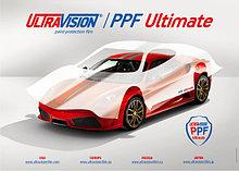 Ultra Vision PPF