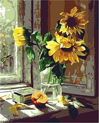 """Картины стразами """"Подсолнухи у окна"""" 40х50 см"""
