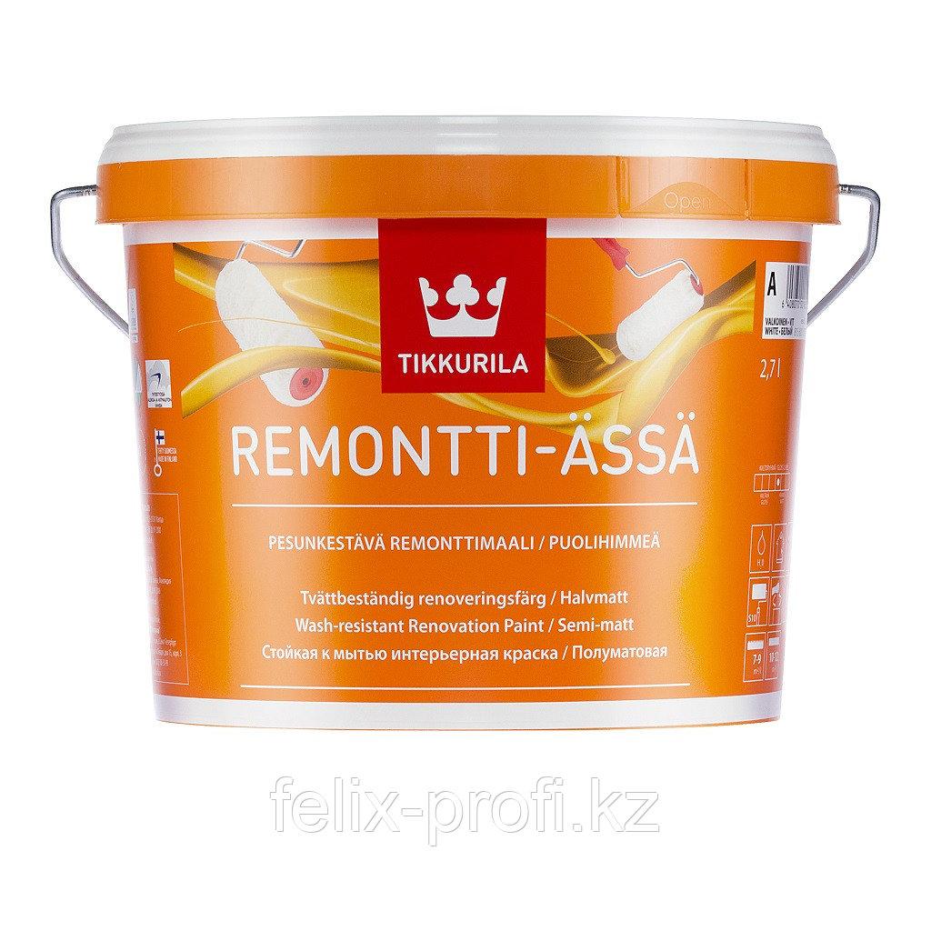 REMONTTI ASSA Полуматовая акрилатная интерьерная краска
