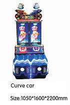 Игровой автомат - CURVE CAR
