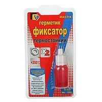 Герметик фиксатор MASTIX, высокотемпературный, неразъемный,6 мл
