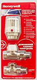 Комплекты для подключения радиаторов