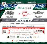 Powerexpo Almaty 2018