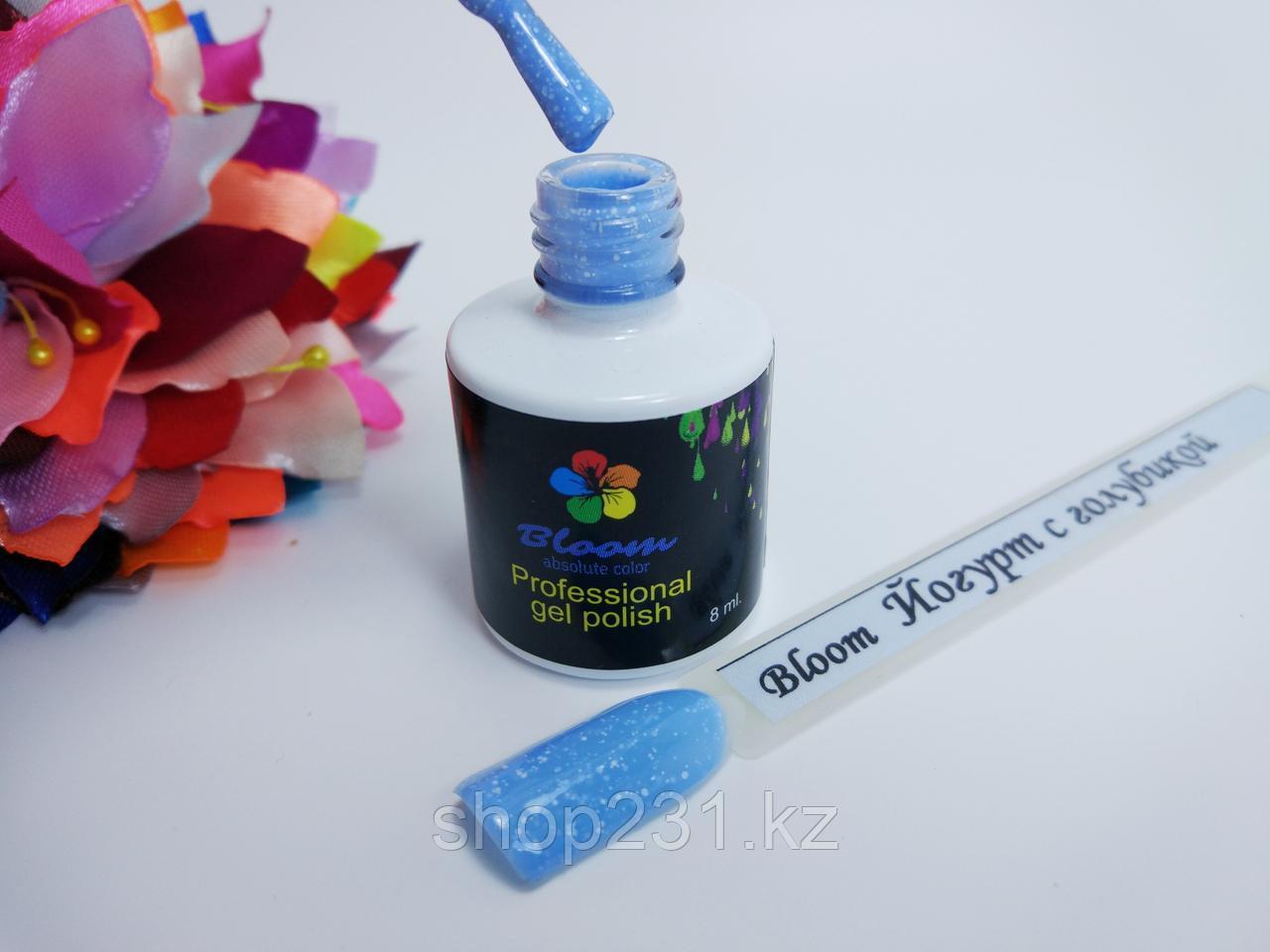 Гель-лак Bloom Йогурт с голубикой.