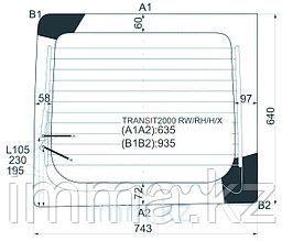 Стекло заднее (распашной двери) правое с обогревом FORD TRANSIT VAN 2000-