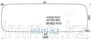Стекло заднее (крышка багажника) KIA BONGO III  K2500TCI/K2700/K3000STRUCK 2004-