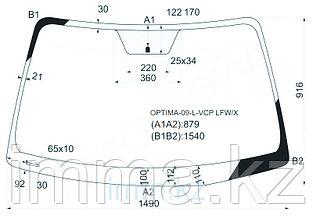Стекло лобовое в клей KIA OPTIMA/LOTZE/MAGENTIS 4D SEDAN 2009-