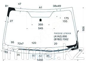 Стекло лобовое с обогревом щеток в клей SUBARU LEGACY/OUTBACK 2009- 4/5D