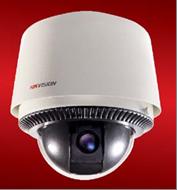 Hikvision купольная камера DS-2AM1-614X с настенным кронштейном DS-1611ZJ