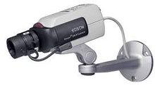 DINION IP ТВ камера Bosch