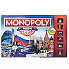 Hasbro Monopoly B7512 Настольная игра Монополия Россия (новая уникальная версия)