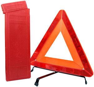 Знаки аварийной остановки для автомобиля
