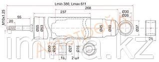 Амортизатор передний MMC FUSO LH=RH