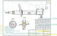 Стойка задняя Тойота CAMRY GRACIA/MARK II/CAMRY/VISTA 4WD 90-01 RH