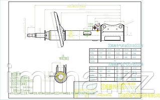 Стойка задняя Тойота CAMRY/WINDOM/LEXUS ES300 01-03 RH