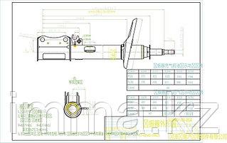 Стойка задняя Тойота CAMRY/WINDOM/LEXUS ES300 01-06 LH